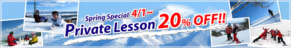 Private Lesson 20% OFF!! Spring Special 4/1~